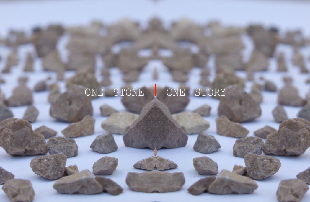 one stone one story 1